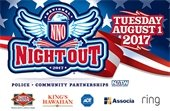 2017 National Night Out Logo